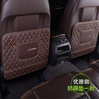 Qashqaicar emniyet koltuğu anti-kick pad arkalığı koruma için uygun araba organizatörü