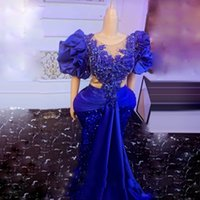Royal Blue Puffy Sleeves Prom Dress Beaded Sequins Sheer Neck Mermaid Evening Dress Pleats Satin Sequined Women Birthday Party Gowns