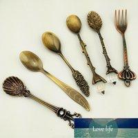 Tea Scoops MR 6Pcs/Set 10cm Vintage Dessert Spoons Fork Mini Royal Style Metal Gold Carved Coffee Snacks Fruit Prikkers