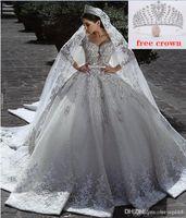 2021 Vestidos De Novia Vintage Lüks Balo Uzun Kollu Dantel Elbiseler Afrika Artı Boyutu Müslüman Gelinlik Boncuk Zuhair Murad Gelinlikler