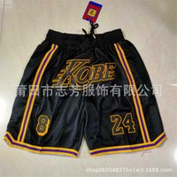 basketball pants 21 Lakers   nets   Celtics embroidered magic Pocket Shorts