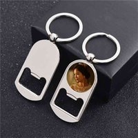 new sublimation key chain metal Bottle opener funciton keychains hot transfer printing consumables material 15pieces lot 210409