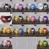 Party Mask Masquerade Mask 24 Colours Mardi Gras Celebration Mask Cosplay Jazz Prince Half Face Plastic yxy0181
