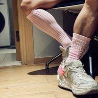Men's Socks Fashion Pink Black White Unique Design Solid Sock Sexy Gay Top Vers Bottom Men Nylon Sports Long Tube Comfortable
