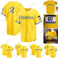 BOSTON 2021 City Connect Xander Bogaerts Jersey Rafael Devers Enrique Hernandez J.D. Martinez Alex Verdugo Kevin Playcki Christian Vazquez Carl Yastrzemski