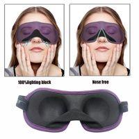 3d النوم قناع النوم الطبيعي العين إيشاد العين غطاء الظل التصحيح النساء الرجال لينة المحمولة أحمق السفر eyepatch
