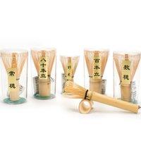 대나무 차 털이 자연 matcha whisks 도구 전문 교반 브러시 티 시음 도구 브러쉬 HWA5614