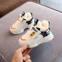 Autumn Winter Children Sport Shoes Breathable Plush Warm Boys Sneakers Boots Soft Light WIth Fur Outdoor Kids Running 211022
