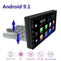 Video de coches 7 pulgadas Android 9.1 1DIN DAD-CORE Multimedia Player Radio ajustable GPS Navegación WiFi Bluetooth MP5 1 DIN Universal