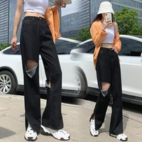 Women's Jeans 2021 Ripped Wide-legged Loose Straight Pants Trendy Casual Black Jean