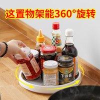 Esszimmer Küche Mehrzweck Esstisch Aufbewahrungsbox Desktop-Sonnenkarten Sortieren Regal Flaschen und Dosen Haushaltskreativität