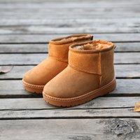 Дети ботинки для девочек мальчики обувь с мехом густые теплые плюшевые сапоги детские хлопковые мягкие замшевые туфли мальчики девушки зимние снежные ботинки