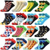 Men's Socks 2021 Latest Design Boat Short Summer High Quality Business Geometric Lattice Colorful Mens Cotton