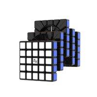 أحدث yj mgc 5 m cube 5x5x5 المغناطيسي magico مكعب يونغ جون mgc 5 المغناطيس 5x5 سرعة لغز magico كوبو ألعاب تعليمية