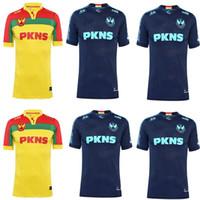 2021 Selangor FC Soccer Jersey21 22 Лига Малайзии с коротким рукавом Униформа мужская домашняя гости футбольные рубашки