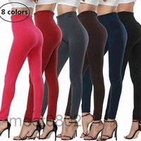 Yoga Outfit Autumn And Winter Brushed Thin Velvet Nine-point Leggings Women's Outer Wear High-waist Seamless Integrated Thermal Pants 8 colors
