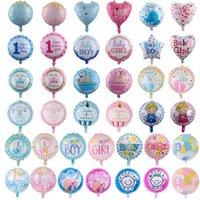 Vente en gros 18 pouces bébé ballons de bébé 50pcs / lot garçons filles filles aluminium feuille ballon bébé premier décorations de fête d'anniversaire