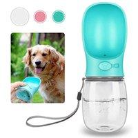 كلب زجاجة ماء الكلب المحمولة للكلاب المتوسطة المتوسطة المتوسطة واقية في الهواء الطلق سلطانيات