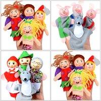 Детские мультфильмы персонажи палец марионеток театра шоу мягкие куклы реквизиты детей игрушки для детей подарочная игра 1043 V2