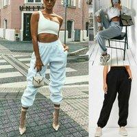 Pantaloni casual da donna Pantaloni da donna Solid Sports Autunno