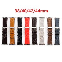 30 PCS Luxury Strap Watchbands For Apple Watch Band 42mm 38mm 40mm 44mm 41mm iwatch 1 2 3 4 5 6 SE 7 bands Leather Bracelet Fashion Wristband Print Stripes watchband