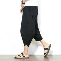 Men's Joggers Pants Men Elastic Cropped Cotton Trousers Mens Shorts Summer Casual Streetwear Loose Short Sweatpants Male