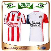 2020 بوليدو كلوب أمريكا Liga MX Chivas Soccer Jersey 20/21 O.Pineda A.Pulido C.Fierro E.Lopez 3RD قميص كرة القدم
