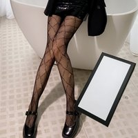 2021 Womens Luxus Socken Reife Marke Dress Up Strümpfe Mode Brief Muster Ins Strumpfy Sexy Damen Leggings Hochwertige Strumpfhosen