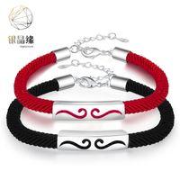 Moda design criativo apertado aro xiangyun tecelagem casal bracelet feminino estudante namoradas mão corda cadeia acessórios