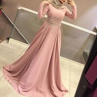 Blush Pink Muslim Evening Dresses Long Sleeves A-Line Beads Lace Dubai Arabic Special Occasion Hijab Formal Prom Gowns