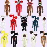 Сирена голова плюшевая игрушка аниме плющан черный мультфильм кошка фаршированные животные кукла ужас сиренhead peluches игрушки для детей рождественский подарок
