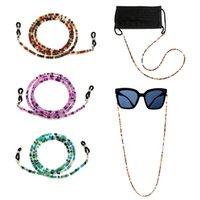 Antiderrapante óculos cadeia corda cordão máscara óculos acessórios acessórios