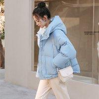 Frauen kurze Daunenjacke stehend Kragen weiße Ente kleiner Mantel dick warm