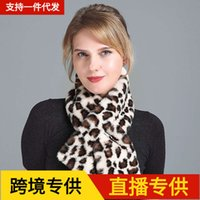 Rex scarf female winter versatile lazy double sided thickened Sete rabbit hair collar set imitation fur shawl