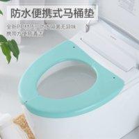 Gk7 pliante plastique d'hygiène personnelle de coussin de coussin de coussin partagé chambre pliante plastique plastique pad sanitaire personnelle satoineau stickers sani