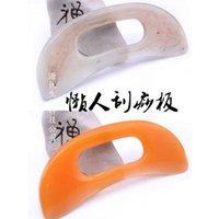 """""""Jingbang Beauty Salon Dossier Artefact"""" est une sorte de produit de santé pour tout le corps qxtg"""