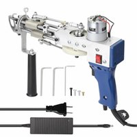 Power Tool Sets Electric Carpet Tufting Weaving Machine Flocking Device Industrial Embroidery Cut-Pile Loop-Pile Knitting Equipment