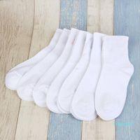 Pure Colour Mens Womens Socks blending Polypropylene fiber cotton one average size Breathable Comfortable Utility Sock White Black Grey