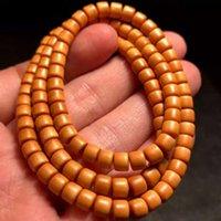 Link Olive Core Armband 108 Barrel Perlen Apple Gourd Golden Rice Bowl Bambus Buddha Perle DIY Zubehör