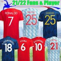 2021 2022 رونالدو رجل يو راشفورد فان دي بيك لكرة القدم الفانيلة المشجعين المشجعين cavani utd سانشو الهروم الرابع لكرة القدم قميص B. فرنانديز 21 22 aldult موحدة S-4XL