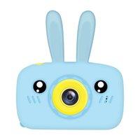 어린이 PO 카메라 풀 HD 1080P 휴대용 디지털 비디오 2 인치 LCD 화면 디스플레이 어린이 카메라를위한 학습 연구 장난감