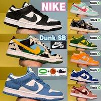 Nike Dunk SB Low Coast UNC 2021 캐주얼 신발 화이트 블랙 트래비스 Scotts Chunky Dunky Shadow Chicago SP University 레드 켄터키 파티 남성 여성 운동화