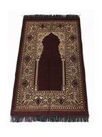 Tapetes muçulmanos tapete de oração com grânulos macio Janamaz Sajjadah esteira islâmica tapete tapete chenille tecido 370 gramas 114 cm x 67