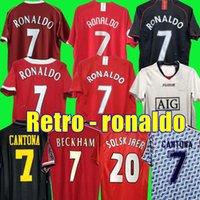 Final Retro United 2002 Soccer Jersey Man Man UTD футбол Giggs Scholes Beckham Ronaldo Cantona Solskjaer Manchester Keane 04 06 07 08 09 98 99 90 92 94 96 86 88 Nistelroy
