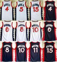 1996 Dream Dream Team Basketball Hakem Olajuwon Jersey Penny Hawaway Charles Barkley Reggie Miller Scottie Pippen Grant Hill Karl Malone Jerseys