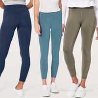 Yoga Outfits lu lulu Leggings align lu-32 Tight align Pants Women'S High Waist Outdoors Breathable Nude Align Fitness Pant Quick Drying Sports
