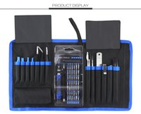 80 en 1 Teléfono móvil Herramientas de reparación Kit de apertura de la apertura Destornillador para teléfonos móviles Smart Cell DISMANTY Herramientas de reparación