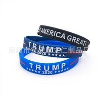 2024 대통령을위한 트럼프는 미국 훌륭한 실리콘 팔찌 대통령 팔찌 별 줄무늬를 유지합니다 트럼프 손목 밴드 파티 선물 G78EJYS 맞춤형