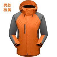 2020 최고의 겨울 자켓 여성 남성 3 인 - 원 재킷 남성 2 피스 케이스 따뜻한 방수 통기성 야외 바지 로고 사용자 정의