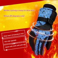 Ski Gloves Cycling Comfortable Breathable Anti-Lost Cufflinks Winter Outdoor Riding Skiing Snowmobile Warmer Tools Windproof